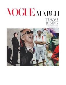 vogue March 3013